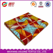 African wax prints fabric 6 yards