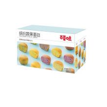 Custom paper cake square Bread box Food Paper Box paper packaging cake box