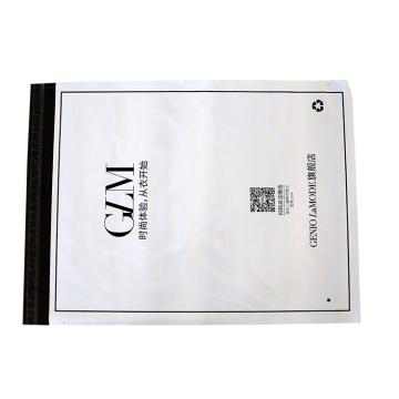 Recyclable Plastic Waterproof Printed Bag/Garment Packing Bag