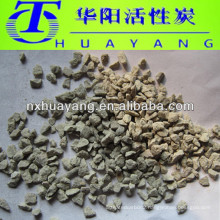 Medical Stone, Maifanite filter media for agriculture
