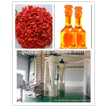 100% Pure Goji Seed Oil from Qinghai  100% Pure Goji Seed Oil from Qinghai  Description: