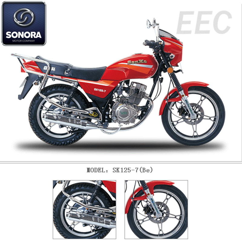 SK125-7(Be)