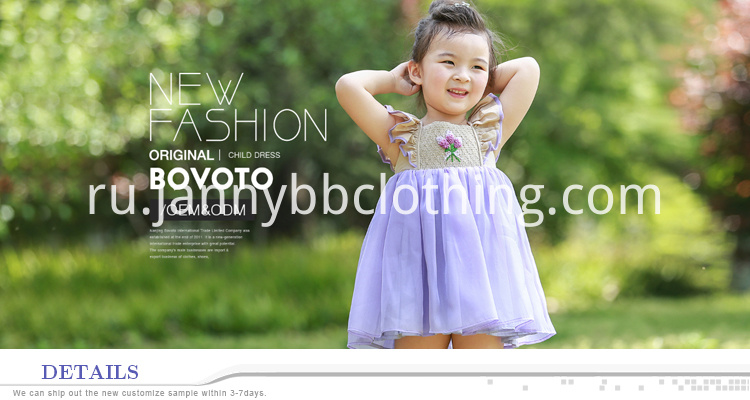 JannyBB Boutique Clothing