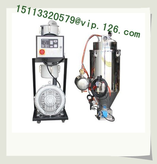 Powder Automatic Loader B