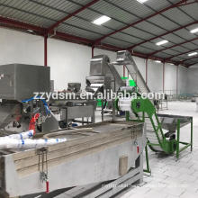 Best selling automatic cashew nut processing equipment
