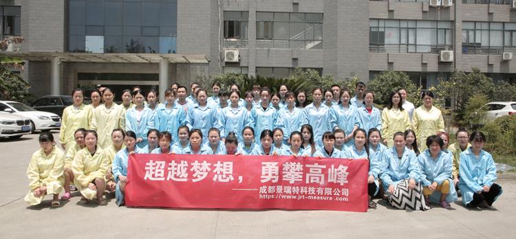Chengdu Jrt Meter Technology Co Ltd