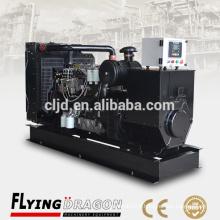 140kw open or silent type power generator for sale 180kva generator price