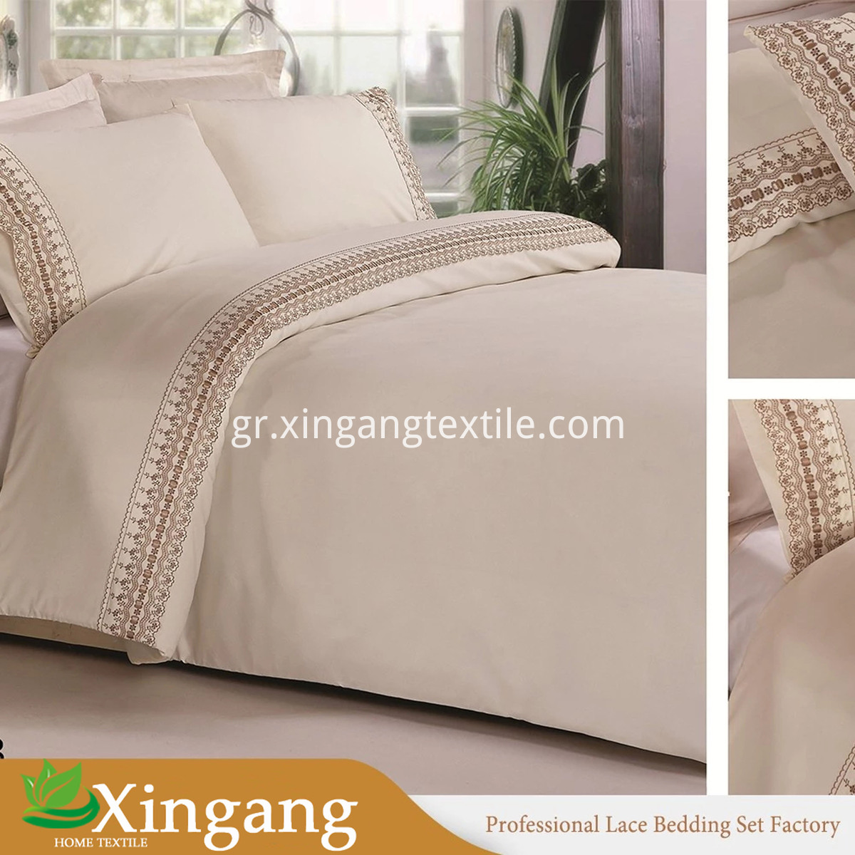 LACE BEDDING (4)