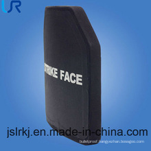 NIJ III Ballistic Armor Plate(Silicon Carbide Ceramic & PE )