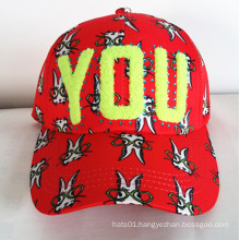 Can Be Customized, Sports Promotional Caps Embroidered Fast Ball Cap Adjustable Caps Trucker Hats