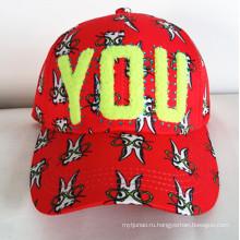 Могут быть настроены, спортивные рекламные шапки вышитые быстрой шапочке регулируемые шапки грузовика шляпы