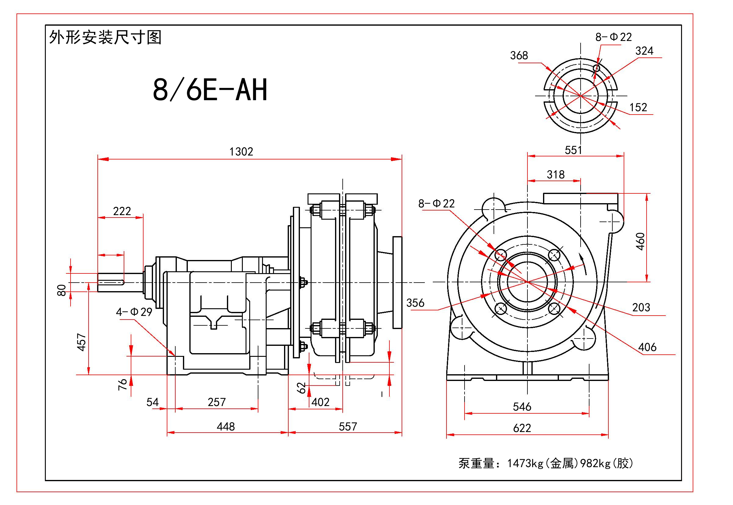 8/6E-AH Slurry pump
