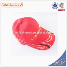 FSCP007 112g, alibaba china fabricar boné de beisebol tampas de pesca de moda