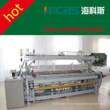Hicas хорошее качество рапиры ткацкий станок / рапиры ткацкий станок цены / использовали vamatex рапиры ткацкий станок для продажи