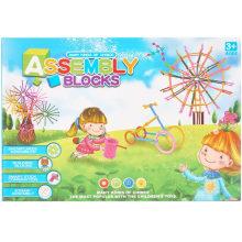 276 PCS Smart Bar to Hold Toys Assembly Blocks
