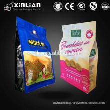 Quad sealed pet food bag with bottom gusset
