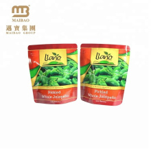 Cheap Custom Printed And Size Agricultural Packaging Biodegradable Vegetable Seed Plastic Bag For Sale