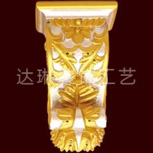 Accessoires de matériaux décoratifs de style européen et de luxe Dl-2835