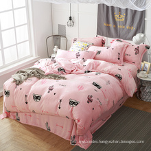 Flannel Bedding Sets/Bed in a Bag Sets/Micro Fleece Duvet Cover