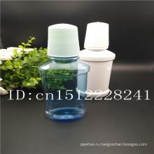 Горячие продажи пластиковый белый колпачок и сплошной цвет плоские бутылки для mouthwash120ml 230мл 250 мл