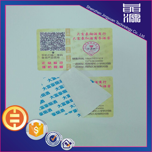 Self Adhesive Anti-counterfeit Security Label
