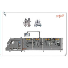 Automatic Horizontal Packing Machine for Coffee Powder (roll film type)