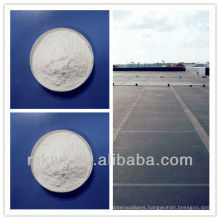 Rubber Vulcanizing Accelerator ZDEC(EZ) CAS NO:14324-55-1 for EPDM Single Ply Roofing Systems