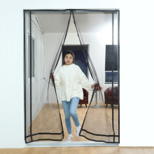 DIY Design Magnetnetz Tür Vorhang Stoff