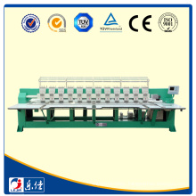 High speed computerized flat embroidery machine