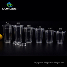 plastic pp ps pet cup with dome flat lid cover supplier logo color size custom 6 7 8 9 10 12 16 20 oz disposable