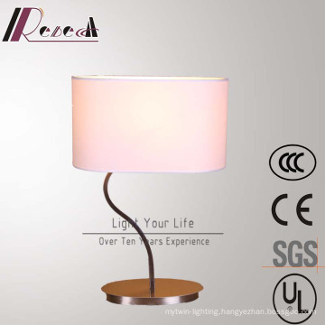 S Shape Stainless Steel Bedside Table Lamp for Hotel Project