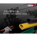 SINOFUJI 220KV Snap-on Silicone Rubber Insulated Tube