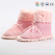 plush indoor slipper boots