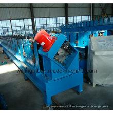 Профилегибочная машина для производства валков Z Purlin оснащена высококачественным оборудованием