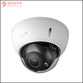 1,0 MP HD DH-IPC-HDBW1025R CCTV-Kameras