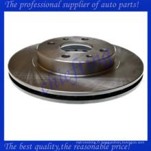 MDC1783 DF4108 562122B 21103501070 2110-3501070 pour disque de frein lada