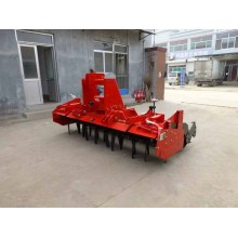 Tractor Mounted Power Heavy Harrow