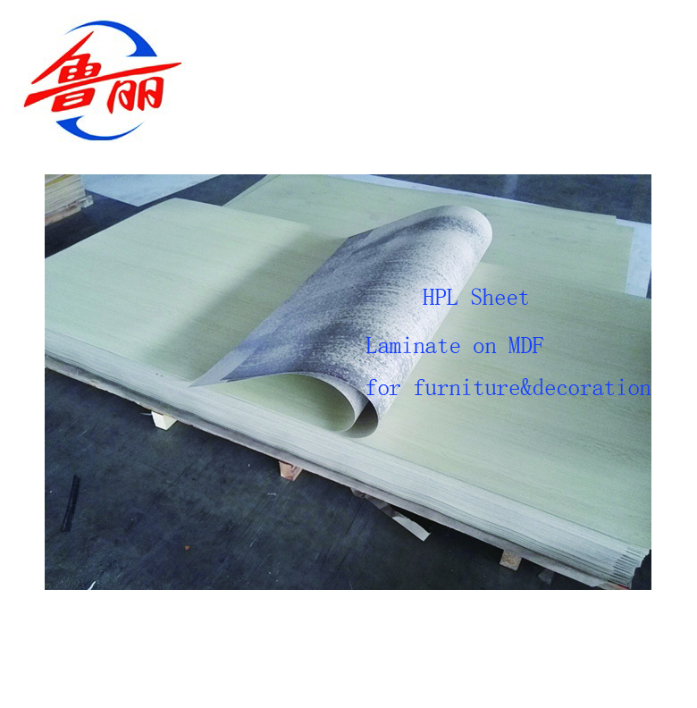 HPL laminated MDF board