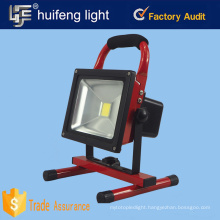 waterproof most powerful led flood light with rechargeable battery