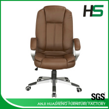 Modern adjustable best gaming computer chair with great priceHS7077