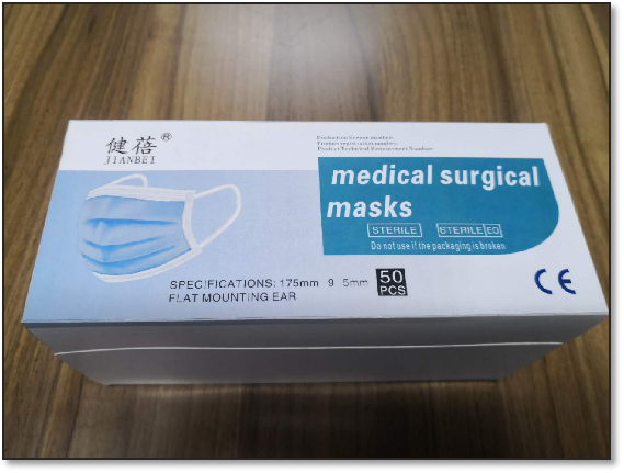 surgical mask06010 (5)