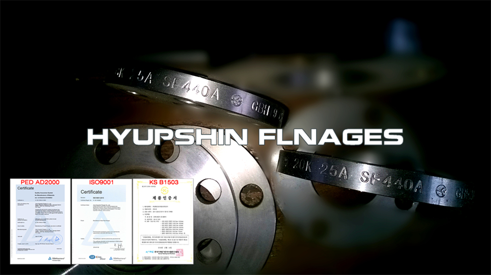 hyupshin_flanges_10k-ks-mark-flanges_korean_ks_certificate