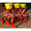 Corn sower corn planter corn seed drill with fertilizing function