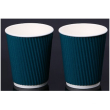Blue Ripple Wall Paper Cups with Lid