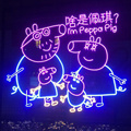 PEGGY'S FAMILY NEON SIGN