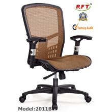 Treinador de malha de escritório ajustável de nylon ajustável de computador cadeira de computador (2011B)