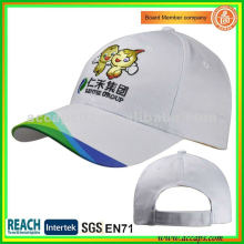Casquette de baseball de marque publicitaire BC-0038