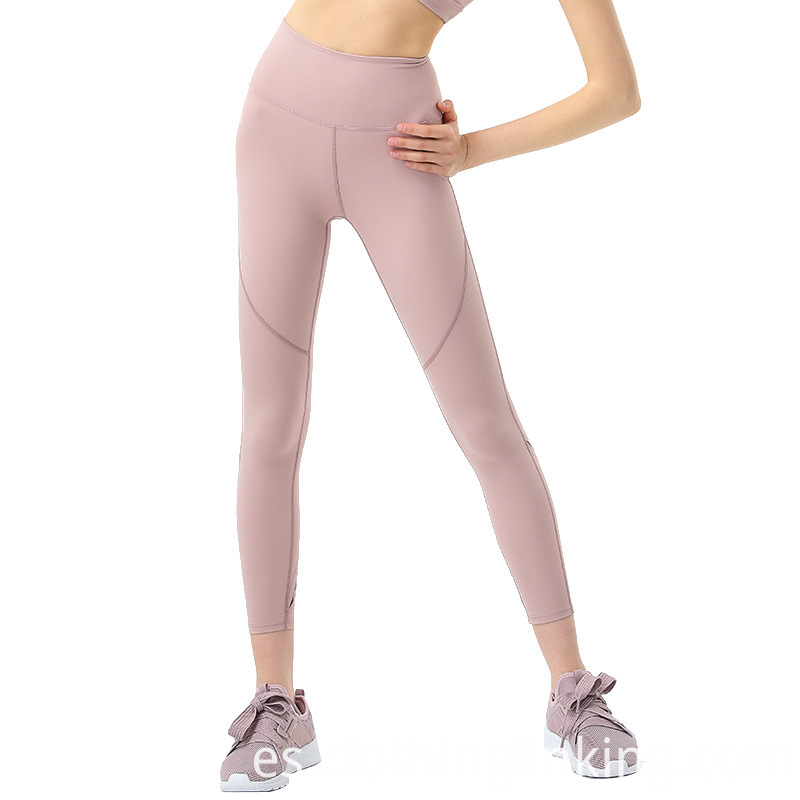 yoga legging (2)