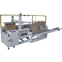 Автоматическая высокоскоростная складки уплотнителя и коробки упаковочная машина