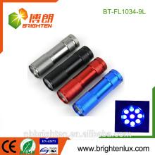 Alibaba Vente Multi-couleur Aluminium Cadeau UV Nail Gel Black Light Prix bon marché CE 9Led Currency Checker 380nm uv led for insect